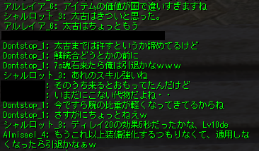 20160918-60.png