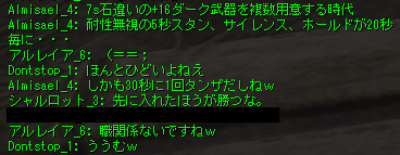 20160918-63.png