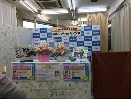 fc2blog_20160509000203527.jpg