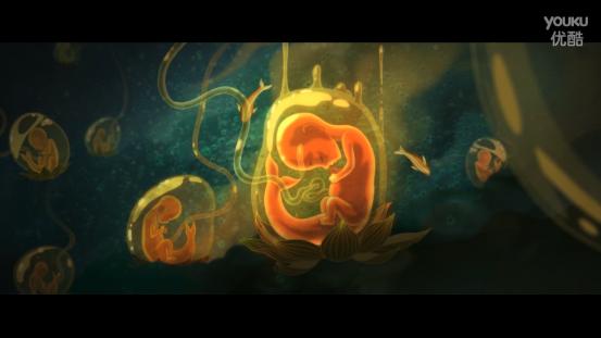 大魚 靈魂2
