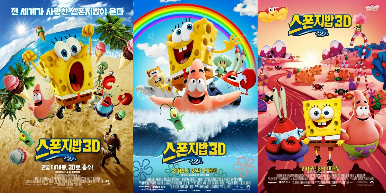 スポンジ・ボブ映画2作目日本公開から1周年!