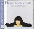 Eleven Lovers Suite/大本友子