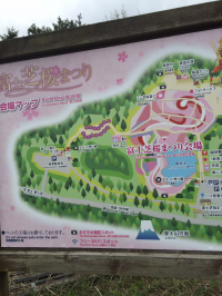 富士山+(3)_convert_20160504165206