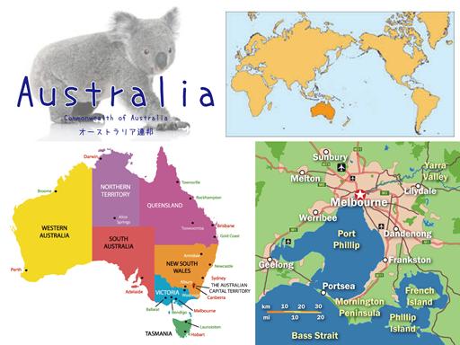 オーストラリア事前研修
