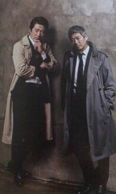 『探偵』OST2