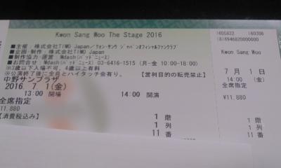 160701 クォン・サンウファンミ6