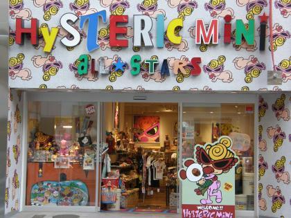 Hysteric_convert_20160730191252.jpg