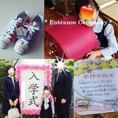 2016 entrance ceremony