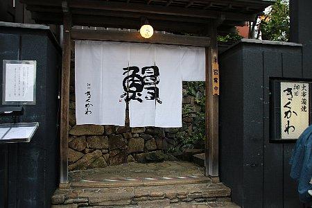 02_4103-450.jpg