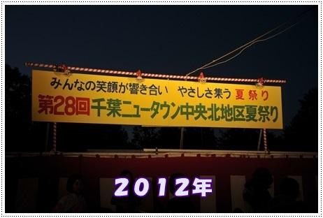 2012看板