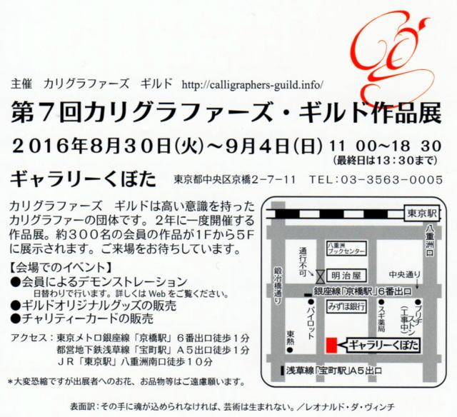 20160630-2.jpg