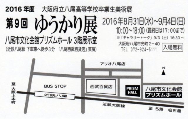 20160803-2.jpg