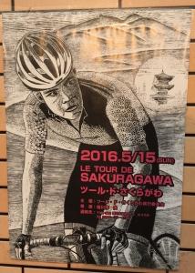 20160501-26.jpg