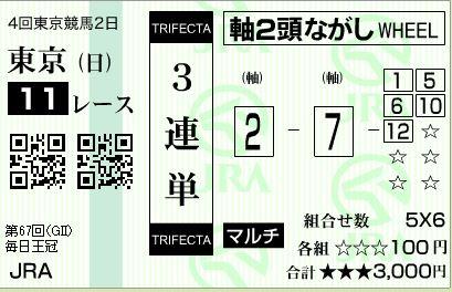 t11 h2810093