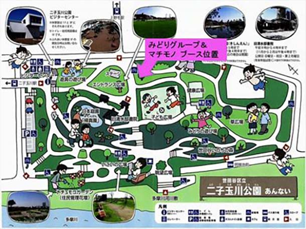 hanamizu01.jpg