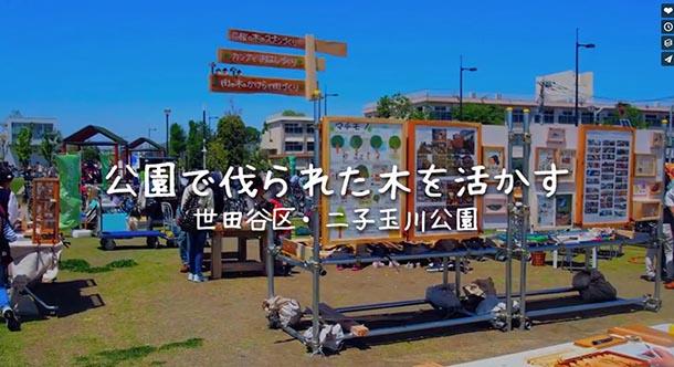 hanamizukidouga2016.jpg