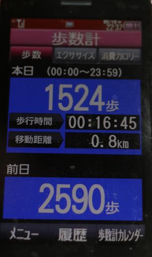 001-05-10.jpg