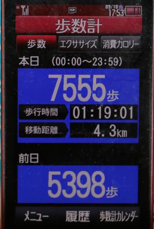001-09-10.jpg