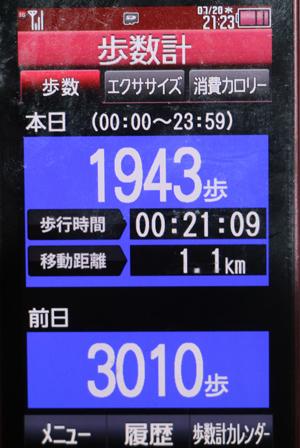 002-07-20.jpg