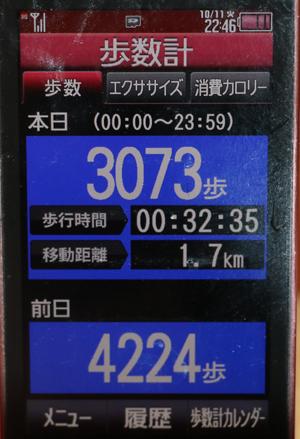 002-10-11.jpg