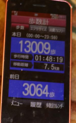 002-4-24.jpg