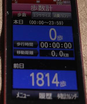 003-06-13.jpg