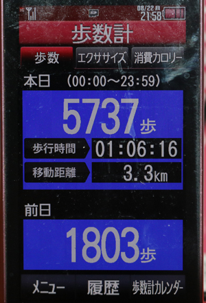 004-08-22.jpg