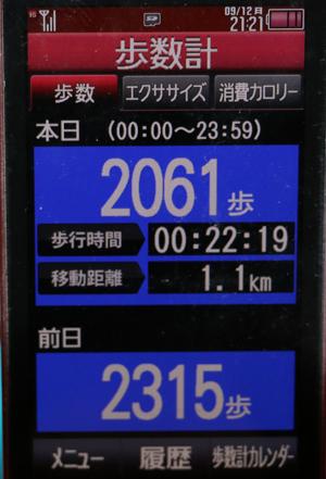 005-09-12.jpg