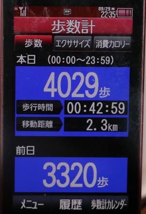 005-09-29.jpg