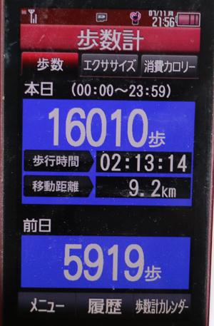 009-07-11.jpg