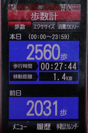013-10-01.jpg