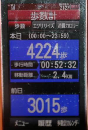 017-10-10.jpg