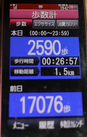 018-05-09.jpg