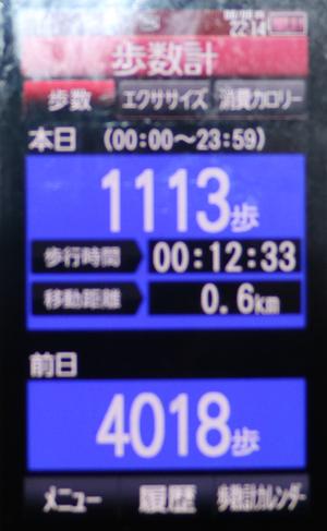 025-06-06.jpg