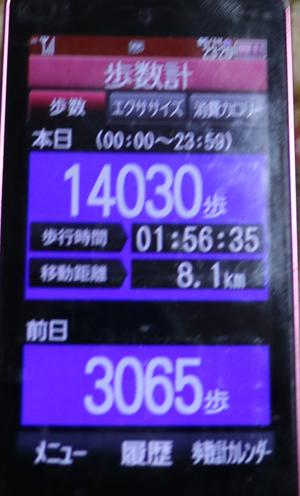 058-05-14.jpg
