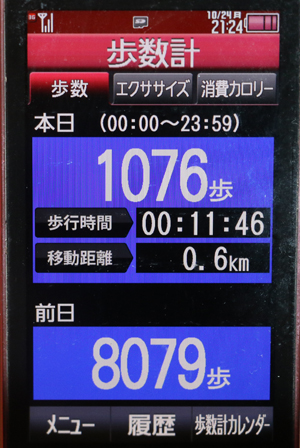 068-10-24.jpg