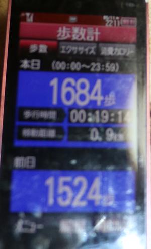 083-05-11.jpg