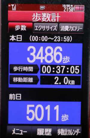 090-10-06.jpg