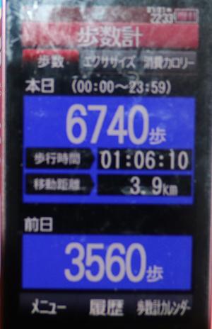 198-07-07.jpg