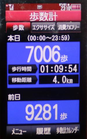 209-07-01.jpg