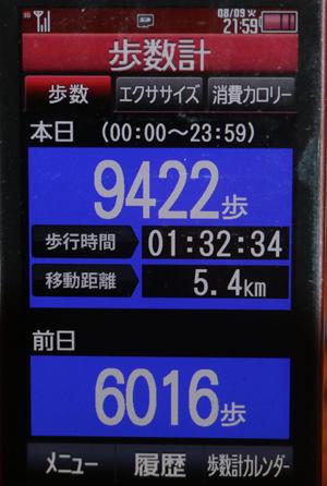 490-08-09.jpg