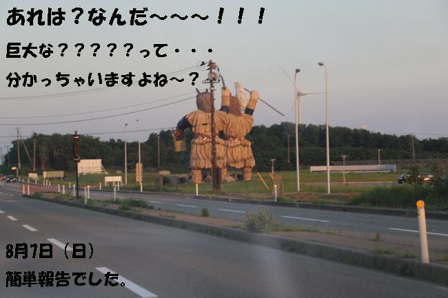 770-08-07.jpg