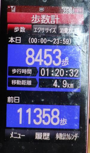 778-05-04.jpg