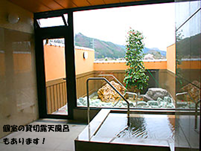 kashikiri-furo-87657-0765478-57.jpg