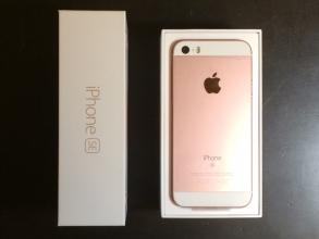 【ホームIT】 予約なし在庫なしだけど「iPhoneSE」が欲しい♪ドコモショップよりも大型家電量販店(電気屋)がおすすめ!