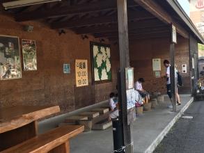 千葉県の道の駅「房総 四季の蔵」立ち寄り♪ 充実の機能に驚き^_^