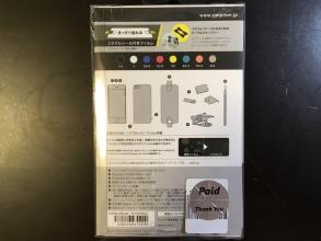iPhone6S 用の激安カバー(ケース)480円に驚き! ハードカバー、保護フィルム、ストラップ全部入りで♪