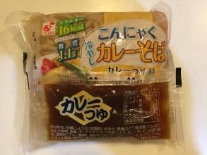 1ヶ月で6kgの簡単ダイエット!カンエツのこんにゃく麺(うどん、そば、冷やし中華、ソーメン)三昧♪