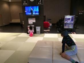 Iキャンプでは温泉に行く!JR秋川駅最寄りの温泉「阿伎留の四季(あきるのとき)」♪