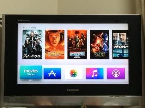 Apple TVでできること!知られざる一家に一台の理由♪ 映画、音楽、Youtube、ゲーム、動画、テレビ電話の全てが一つに♪